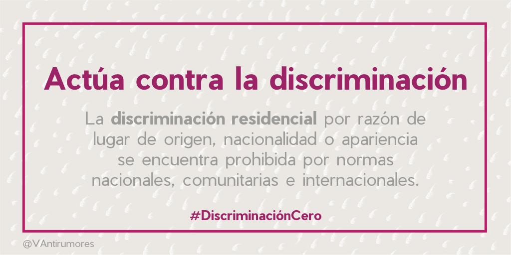 Actúa contra la discriminación